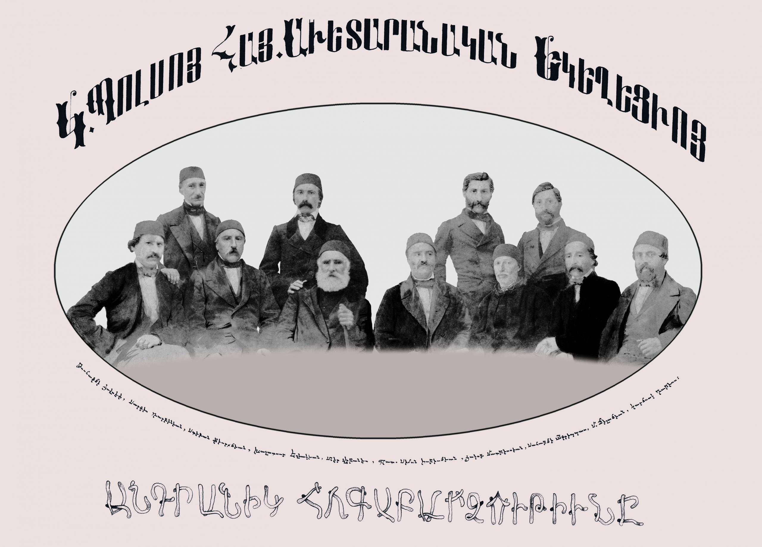 On the Occasion of the 174th Anniversary of the Armenian Evangelical Church – Church Anniversary Reflections